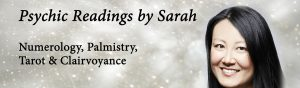 Advert for Sarah
